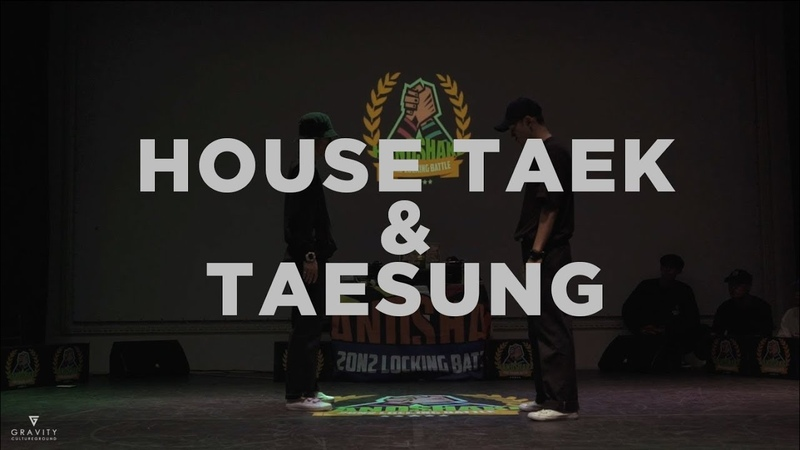 HOUSE TAEK TAESUNG | SPECIAL SHOWCASE | HAND SHAKE LOCKING VOL.3 | KOREA | Danceproject.info