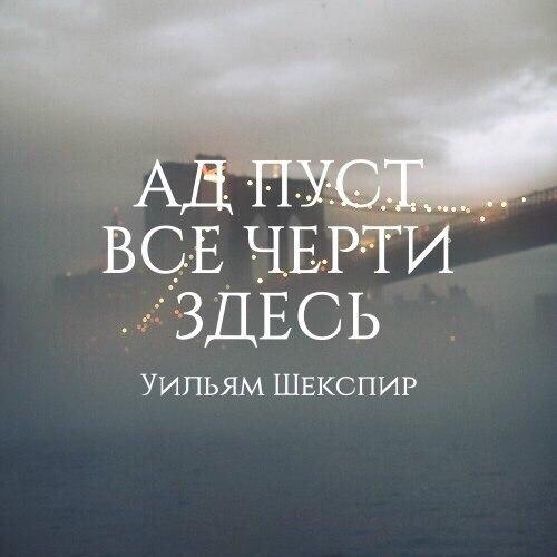 Фото №456252648 со страницы Саши Луценко