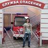 Olga Savenko