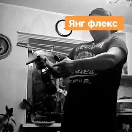 Ko_sukh video