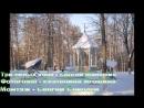 Три белых коня - Сергей МанушинHD