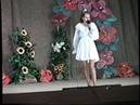 Отчетный концерт 1997 028