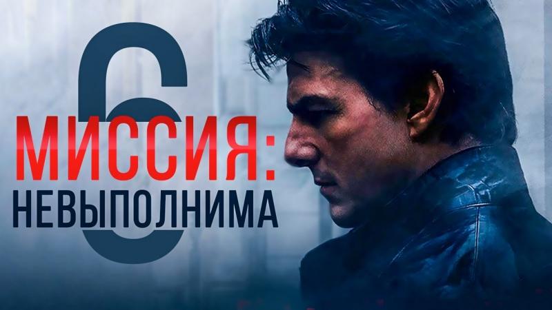 Смотреть украинские фильмы 2018 года