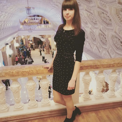 Анастасия Сыса