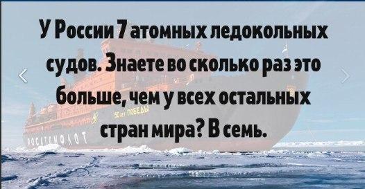 https://pp.userapi.com/c834300/v834300596/c25e1/-3bl4v6YFi4.jpg
