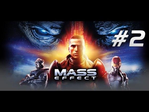 Mass Effect, Часть 2, Full Paragon