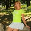 Оксана Анцинова