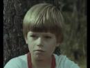 Капитан Соври голова 1979 СССР Х ф Детский