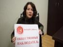 Руководитель Ассоциации СО НКО Вологодской области Анна Хрястунова об общественном наблюдении на выборах