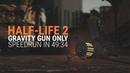 Half-Life 2 Gravity-Gun Only speedrun in 4934.215
