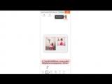 Как добавить сетку, фон и стикеры на холст (мобильная версия)