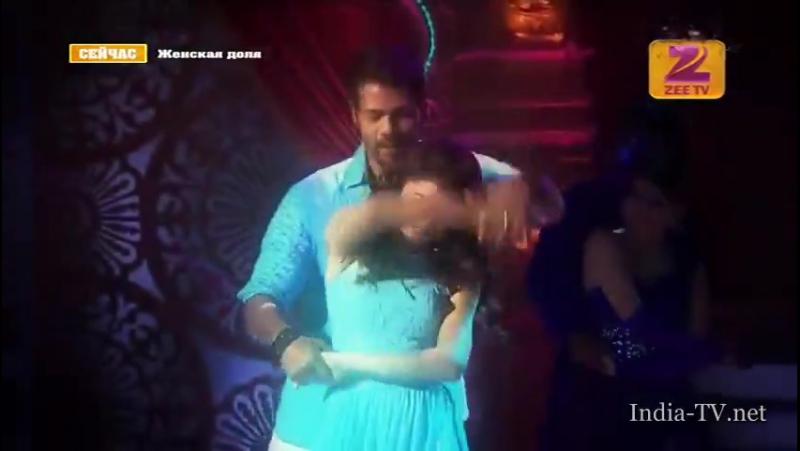 Танец Абхи и Прагьи на холли