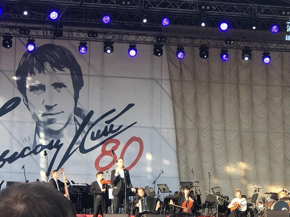 2 июня  2018 г, участие Олега Погудина в фестивале «Петербург live», посвященном 80-летию Владимира Высоцкого, СПт-г NmnAyoRvXTE