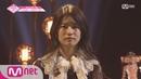 PRODUCE48 [단독직캠] 일대일아이컨택ㅣ타케우치 미유 - 방탄소년단 ♬전하지 못한 &#5
