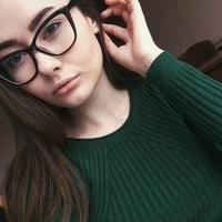 Алина Арнаутова