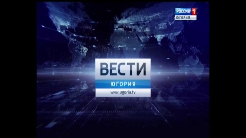 Переход с ГТРК Югория на Россию 1 (13.06.2018)