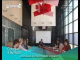 14.02.2018_Анонс новостей