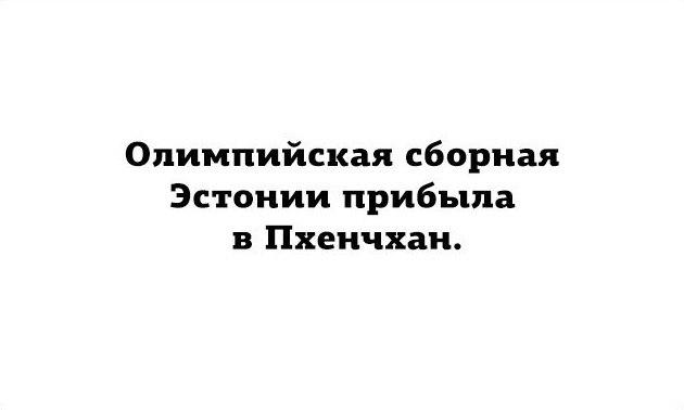 https://pp.userapi.com/c834300/v834300638/da912/bjEigXx1FjY.jpg