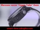 Умные водонепроницаемые часы Smart Watch Prime RAZY Android 3G WiFi IP 68 GPS с пульсомером