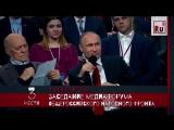 Рубрика топ 5 - Шутки от Владимира Путина