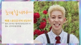 VIDEO COME TO PARK KYUNG's BEE-DAY