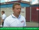 Концлагерь для животных Зоозащитники устроили пикет у челябинского питомника
