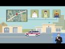Интегрированная модель оказания медицинской помощи при травмах