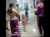 В каком возрасте отдавать ребенка на танцы?