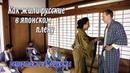 Репортаж из Мацуямы