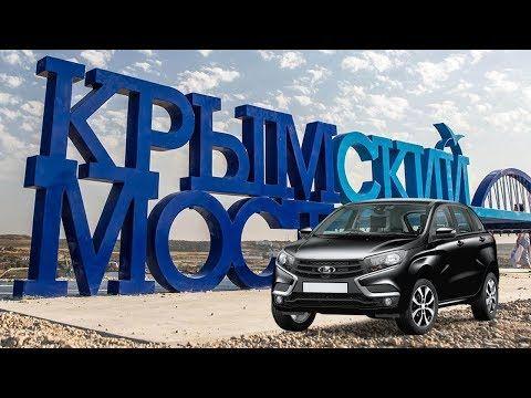 Тест-драйв от блогеров по Крымскому мосту (видео)
