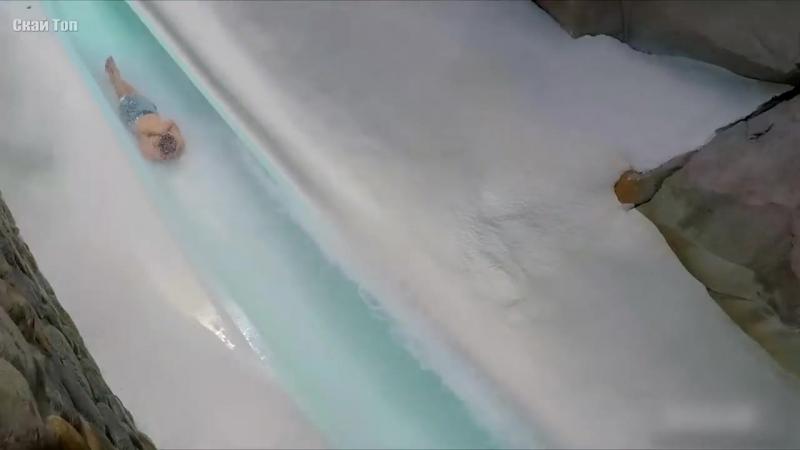 Самые крутые и экстремальные водные горки в мире