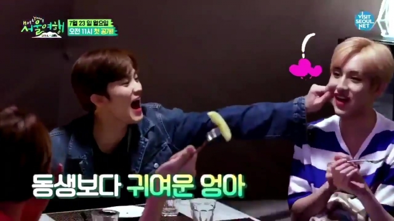 More cute and cheerful sides of winwin