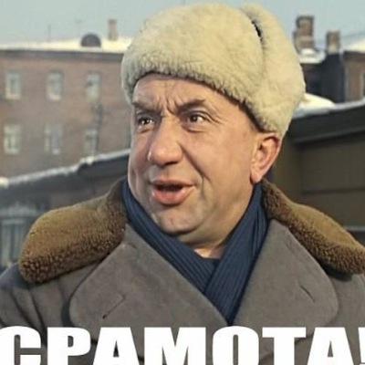 Юрий Черданцев