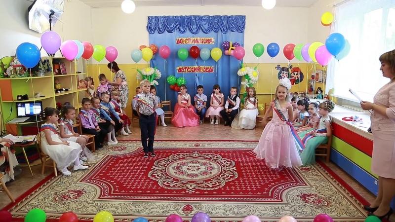 Выпускной в детском саду №3 Старожилово-Вороново
