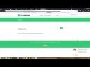 Cryptomining farm облачный майнинг покупка GHS за криптовалюту UniversalCurrency UNIT