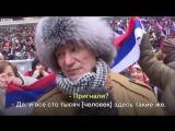 Меня сюда пригнали как барана как собрали митинг за Путина в Лужниках