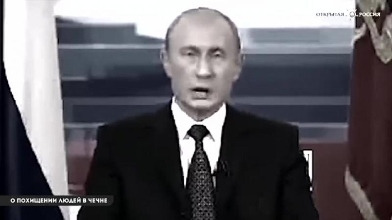 Владимир Путин и его обещания