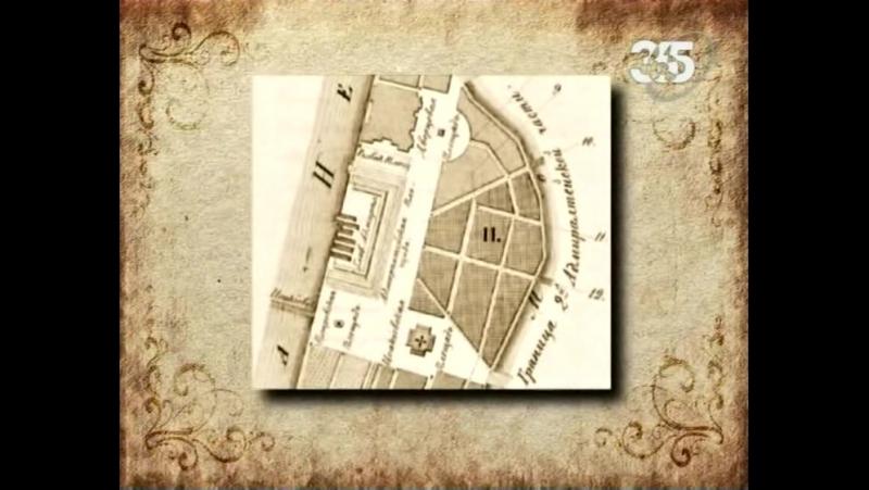 72 Парки и сады. Александровский сад. История создания
