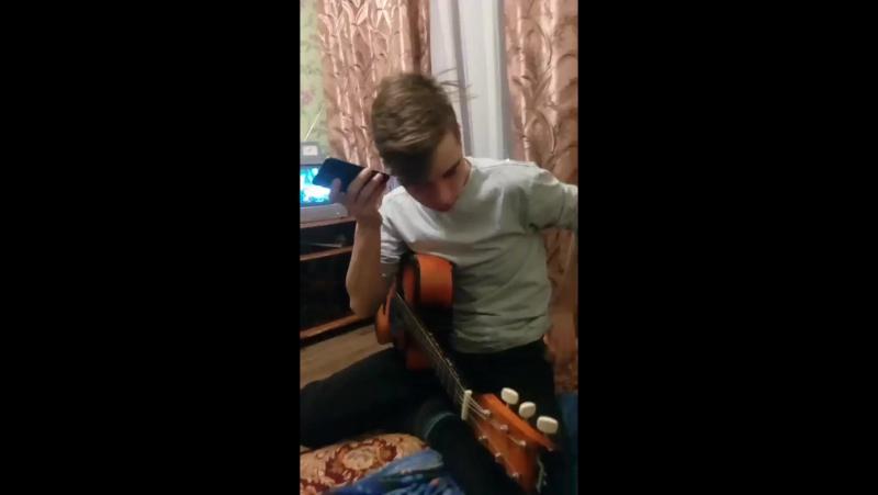Чел с гитарой