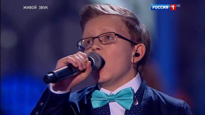 Владислав Ушаков – эстрадный вокал, песня из к/ф «Москва-Кассиопея» Синяя птица 2016