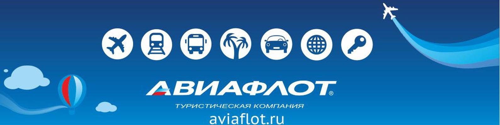 Билет на самолет москва барнаул цена aviaflot.ru ютэйр авиабилеты купить билеты