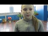 конкурс Моя мама самая лучшая, Альмира Сайфутдинова, 10 лет