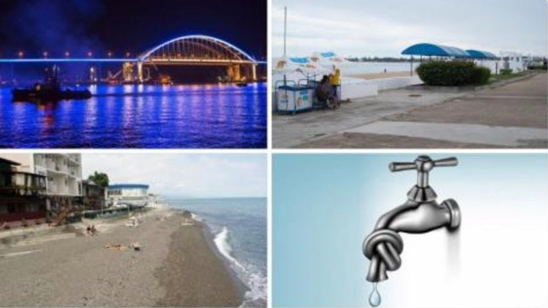 Турист не попер первые итоги эффективности Крымского моста YouTube