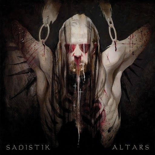 Sadistik альбом God Complex