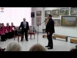 Поэт и композитор Николай Сидоренко презентовал свой новый сборник стихов