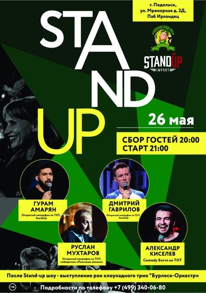 vk.com/standup_irlandets