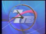 staroetv.su / Реклама и часы (7ТВ, 5.12.2003)