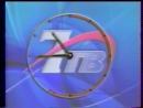 / Реклама и часы (7ТВ, 5.12.2003)