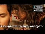Наташа Королева &amp Герман Титов - Если мы с тобой ПРЕМЬЕРА!!!.mp4
