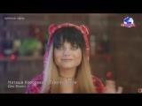 Наташа Королёва и Герман Титов - Мой Дед Мороз (Страна FM) (29.12.2017)